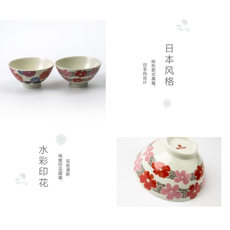 日本原产ceramic 蓝美浓烧陶瓷碗情侣碗餐具红色碎花