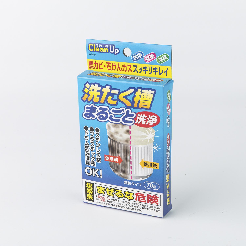 日本原产KOKUBO小久保洗衣机槽清洁剂 蓝色