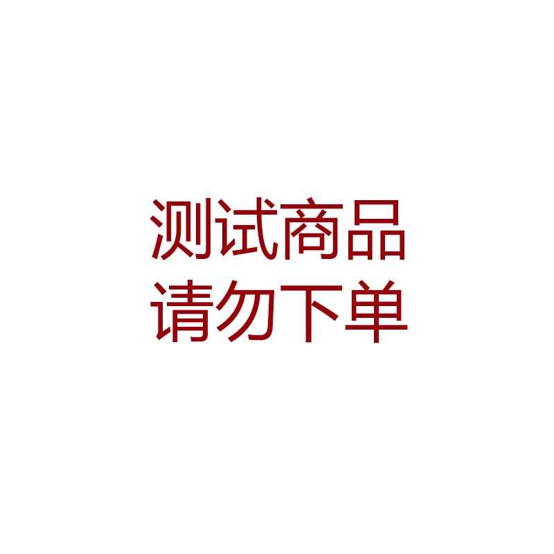 日本TOJIRO(藤次郎)富士冻肉刀 FG-3400 黑色