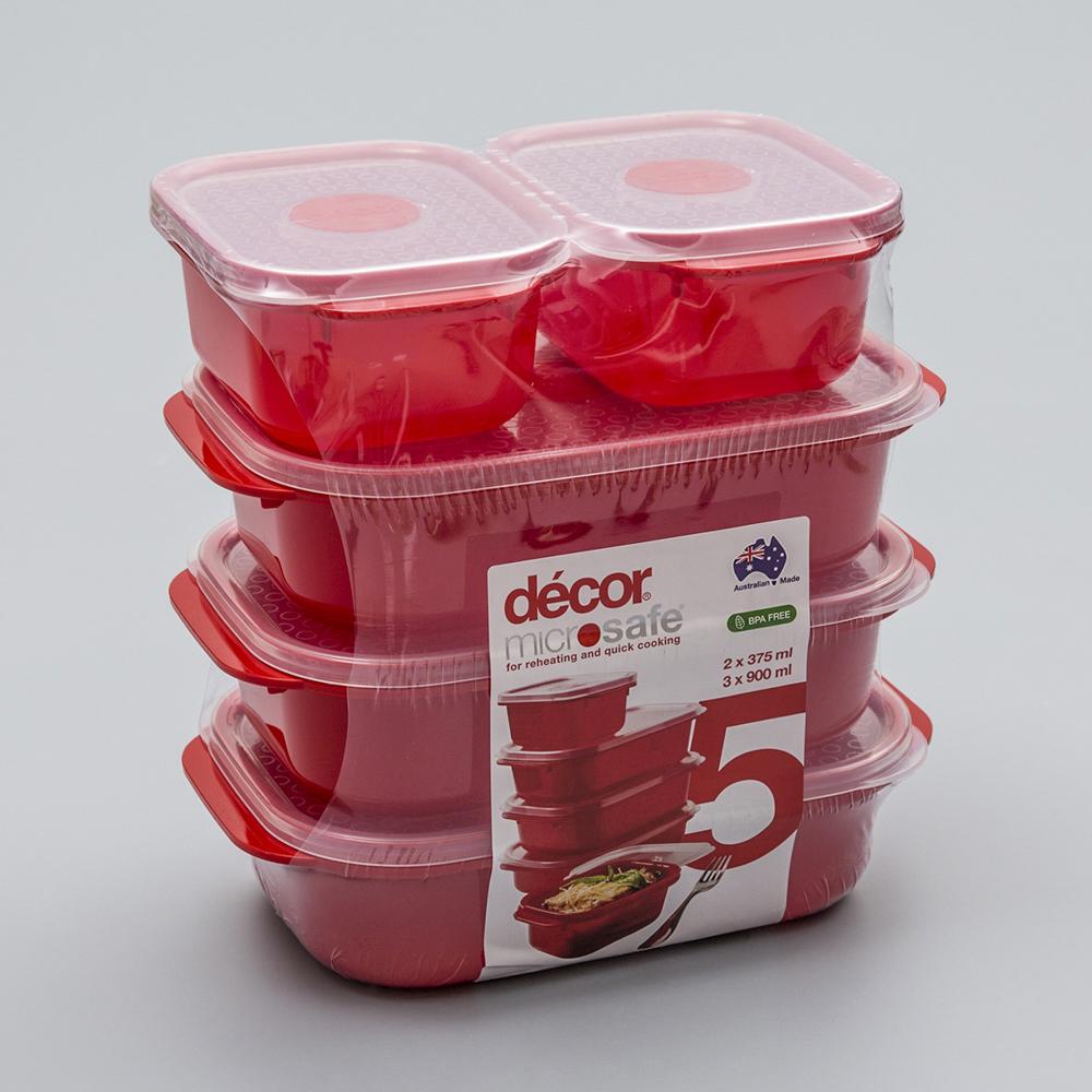 澳大利亚原产decor微波烹饪保鲜盒便当盒餐盒 红色