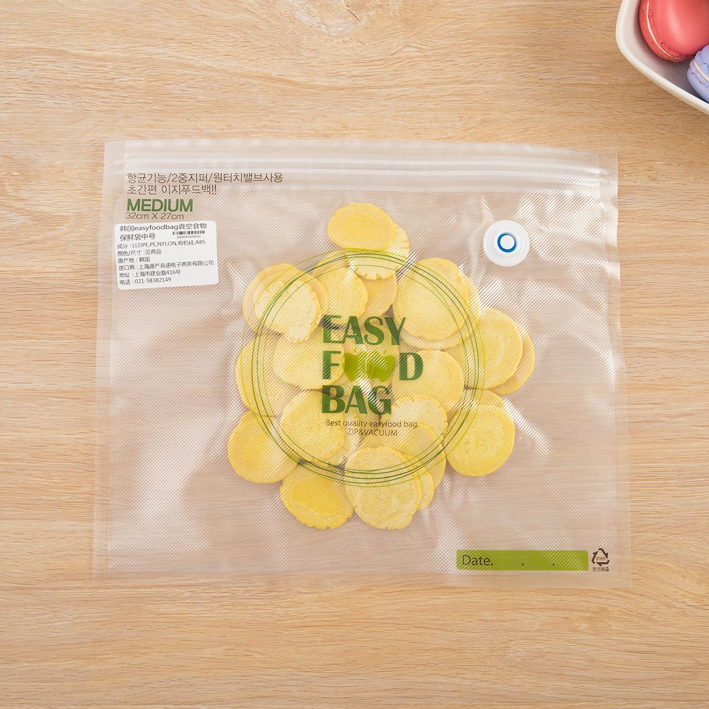 韩国原产EASY FOOD BAG真空食物保鲜袋储存袋包装袋 绿色