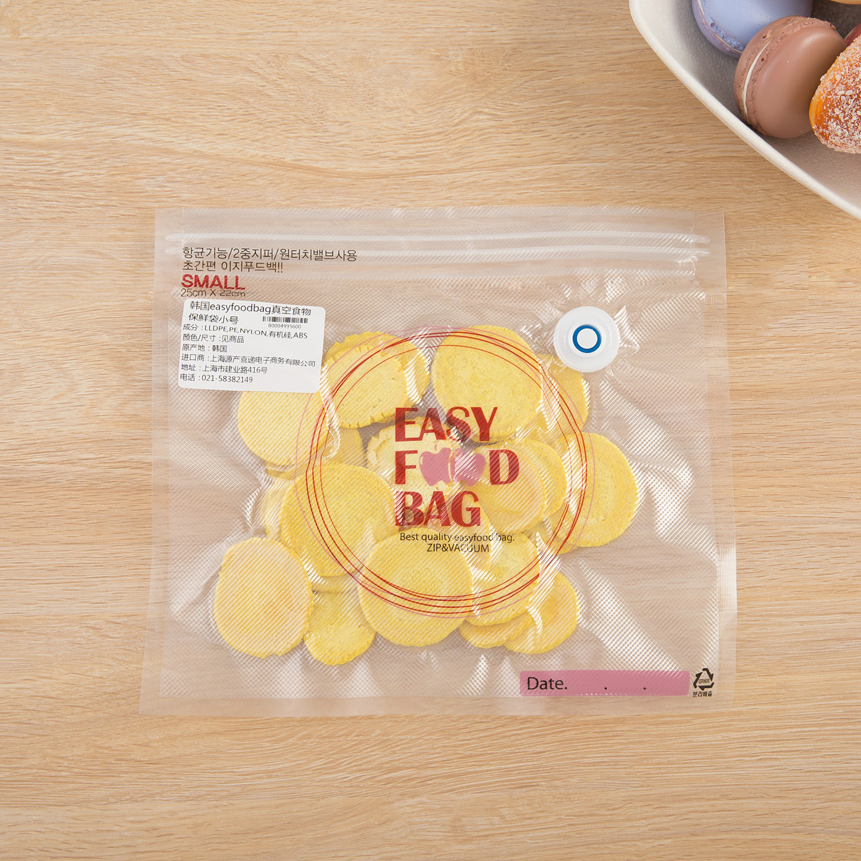 韩国原产EASY FOOD BAG真空食物保鲜袋储存袋包装袋 大红
