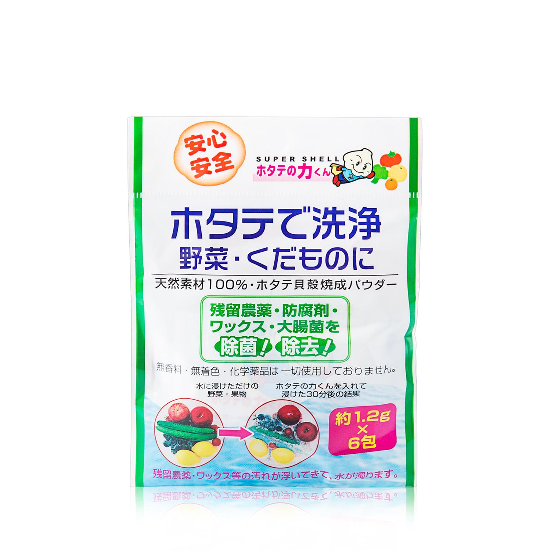 日本原产汉方研究所果蔬厨房保鲜贝壳粉