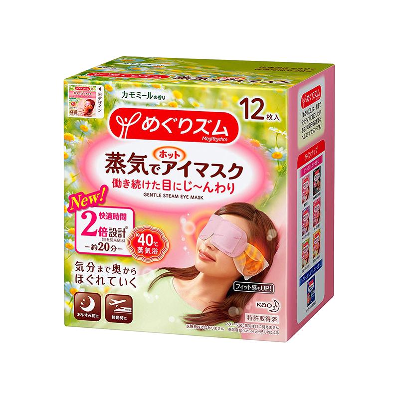 日本原产花王蒸汽眼罩热敷眼罩发热眼贴洋甘菊香型 绿色 单个装