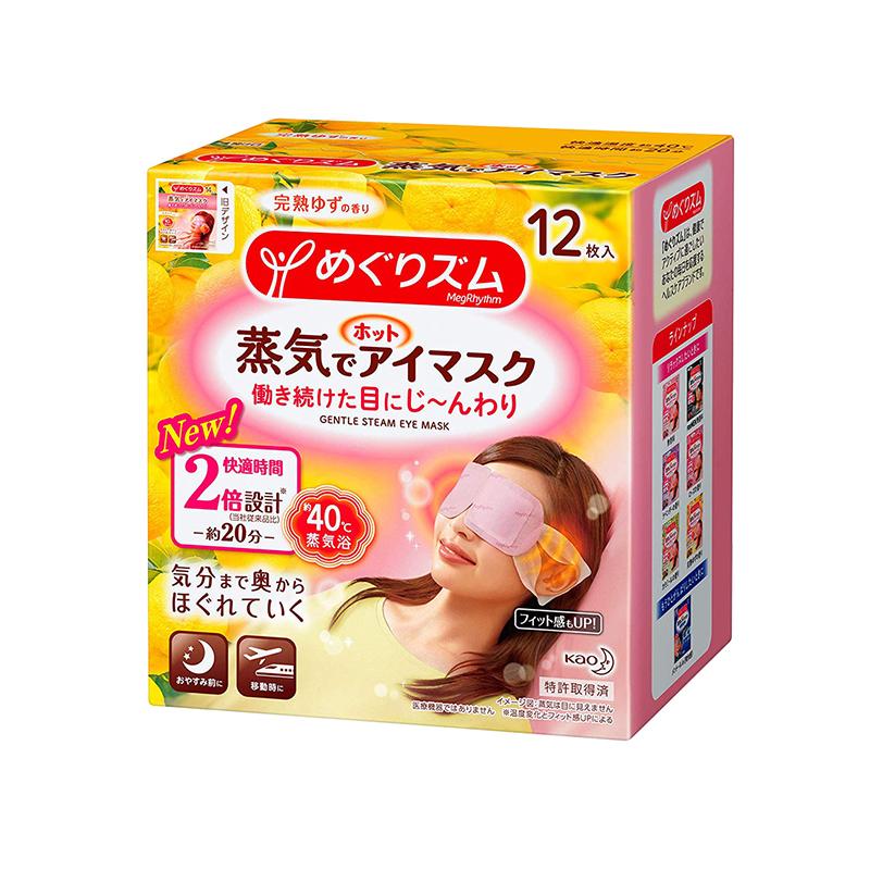 日本原产花王蒸汽眼罩热敷眼罩发热眼贴柚子香型 黄色 单个装