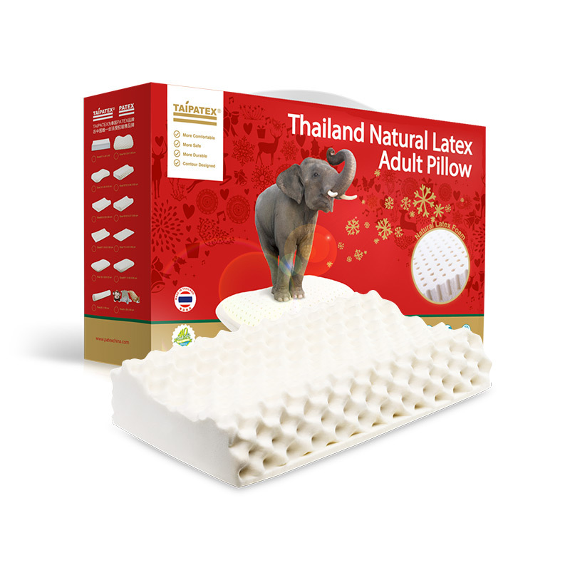 泰国原产taipatex乳胶枕按摩护颈枕头枕芯 白色