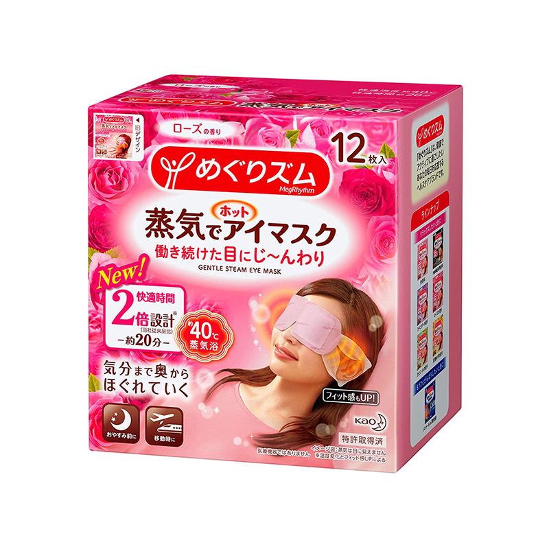 日本原产花王蒸汽眼罩热敷眼罩发热眼贴玫瑰香型 玫红 单个装