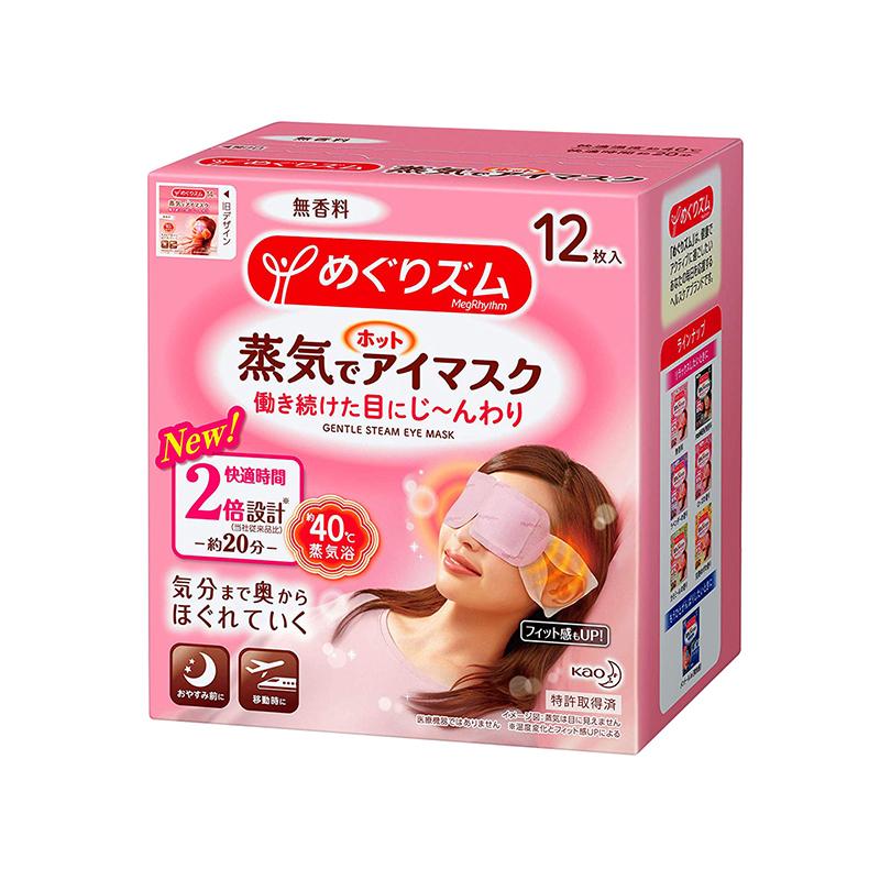 日本原产花王蒸汽眼罩热敷眼罩发热眼贴无香型 红色 单个装