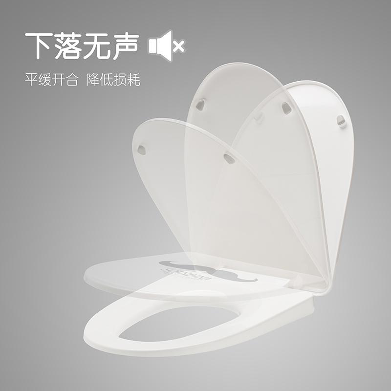 韩国原产SCANDINA可缓降马桶盖马桶座 白色
