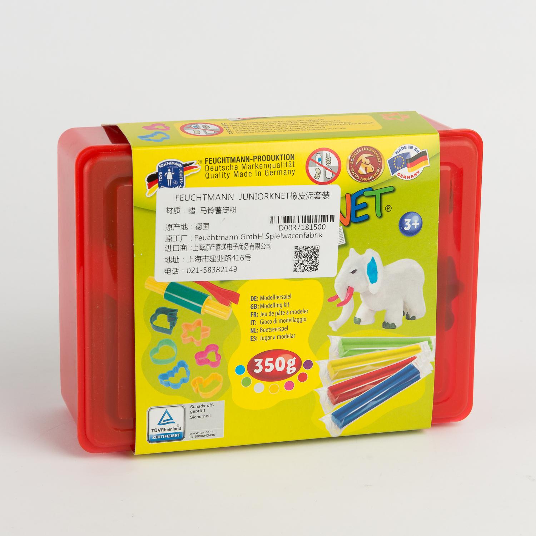 德国原产FEUCHTMANN建模黏土橡皮泥彩泥套装(内含模具) 方形包装