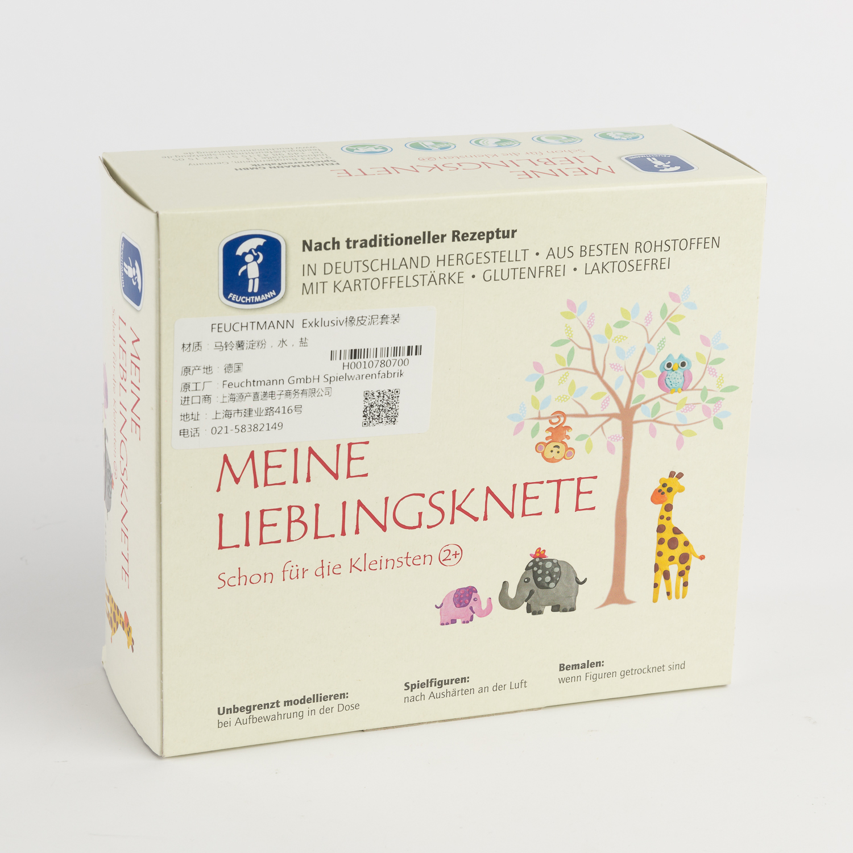德国原产FEUCHTMANN儿童四色橡皮泥彩泥套装(4罐各150g) 彩色