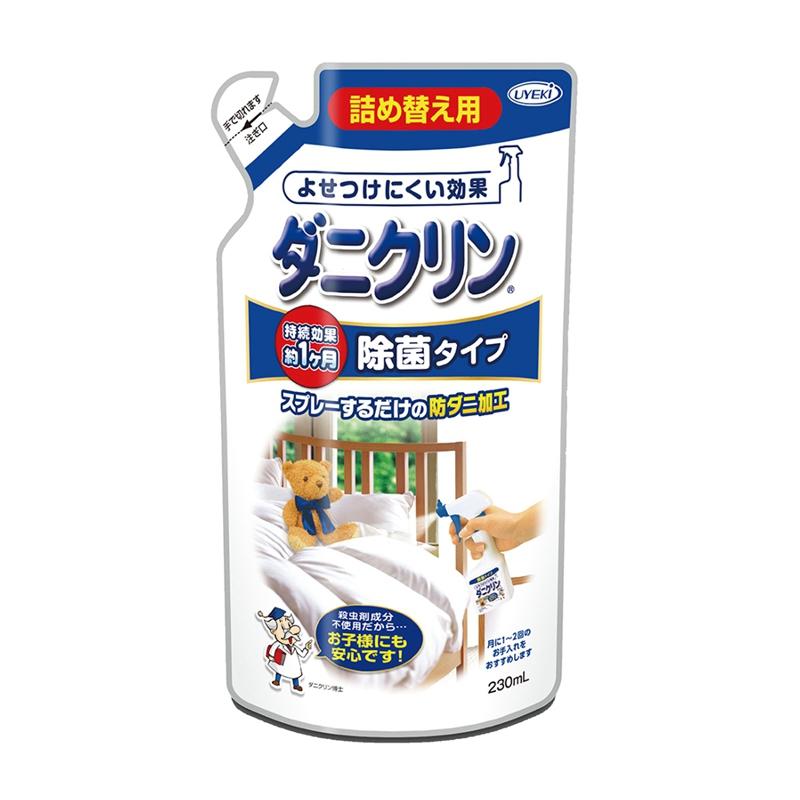 日本原产UYEKI 有效驱螨喷剂 防菌型补充包安全自然成分 蓝色