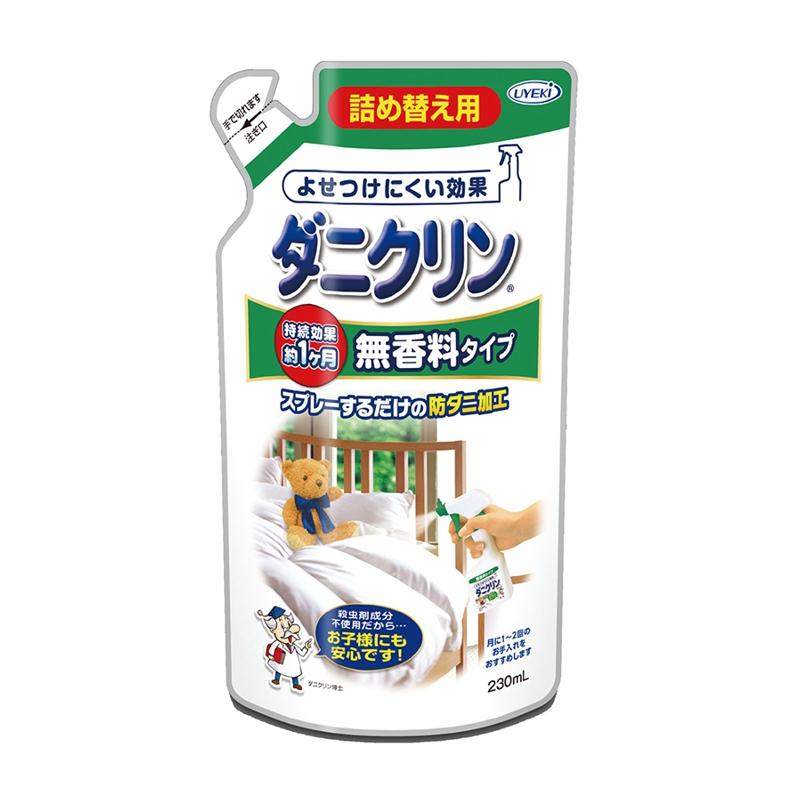 日本原产UYEKI 有效驱螨喷剂 无香料型补充包 安全成分 绿色