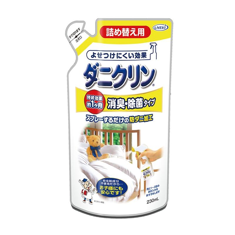 日本原产UYEKI 有效驱螨喷剂 消臭防菌型 补充包安全成分 黄色