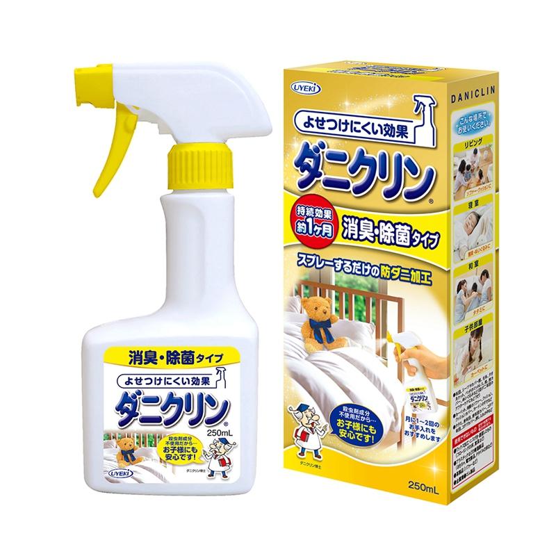 日本原产UYEKI 有效驱螨喷剂 消臭防菌型 安全自然成分 黄色