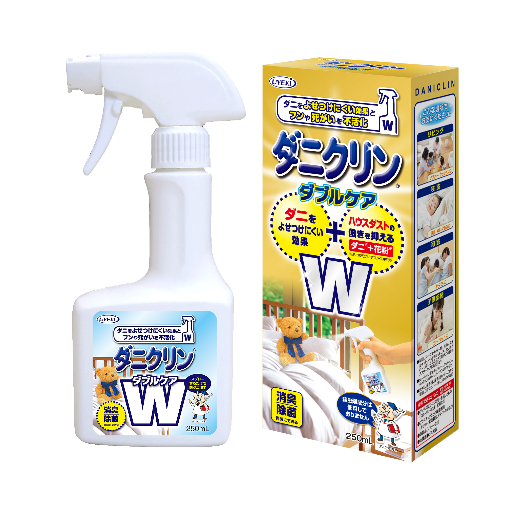 日本原产UYEKI  双效配方有效驱螨抑尘喷剂 白色
