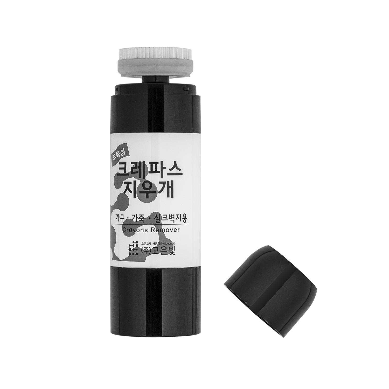 韩国原产Goeunbit安全无毒儿童蜡笔擦蜡笔去除剂 黑色