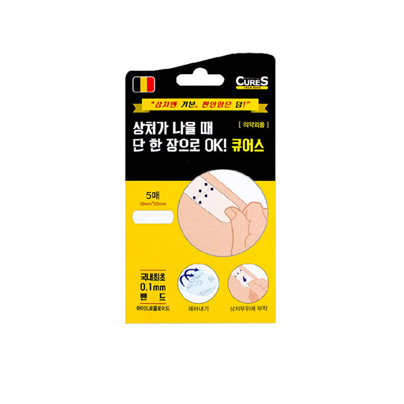 韩国原产CURES透明防水创可贴(一般伤口用) 透明