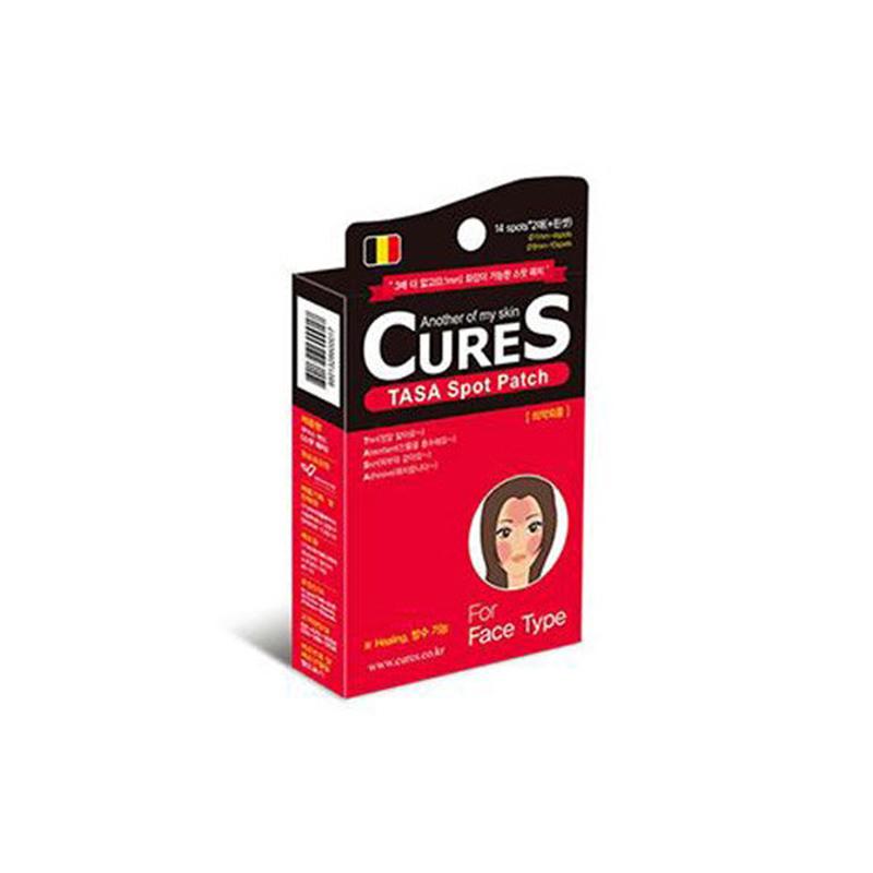 韩国原产CURES透明痘痘贴创可贴两片装 透明
