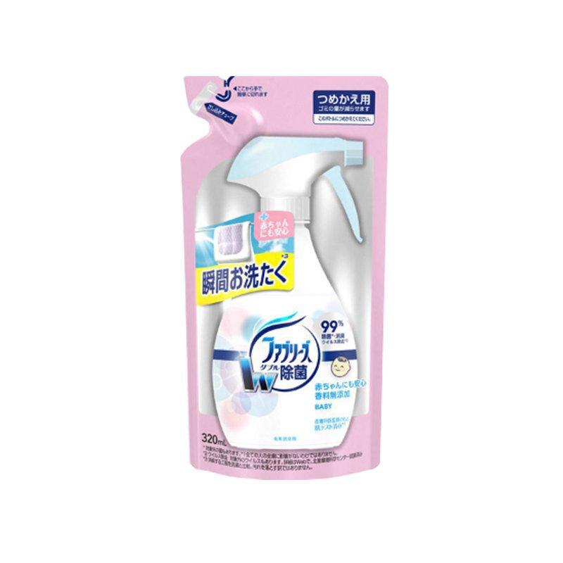 日本Febreze风倍清织物去味除菌剂无香型补充装320mL