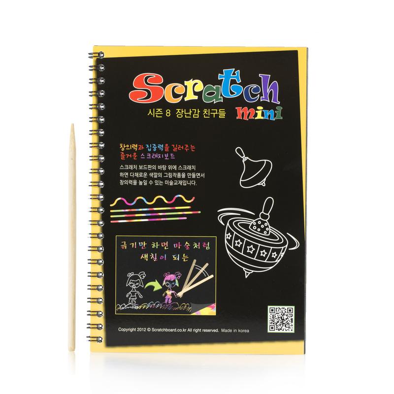 韩国原产Page ON刮刮板mini款(玩具系列) 彩色