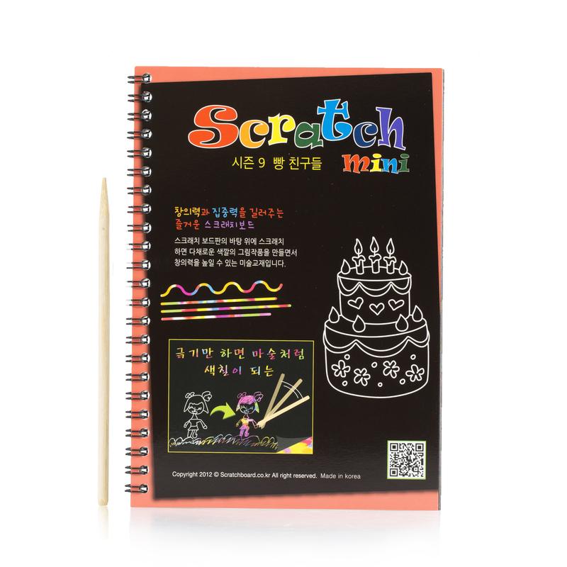 韩国原产Page ON刮刮板mini款(面包系列) 彩色