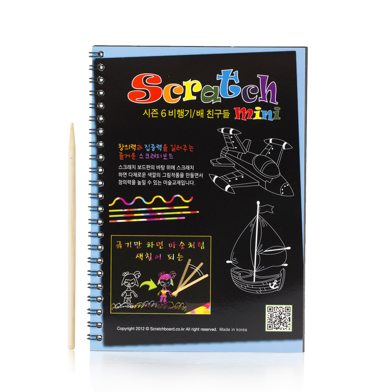 韩国原产Page ON刮刮板mini款(轮船/飞机系列) 彩色