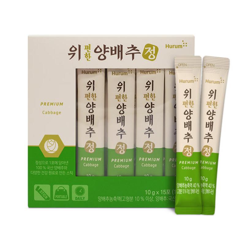 韩国原产HURUMGINSENG浓缩卷心菜汁饮料经典装10gX15包 绿色