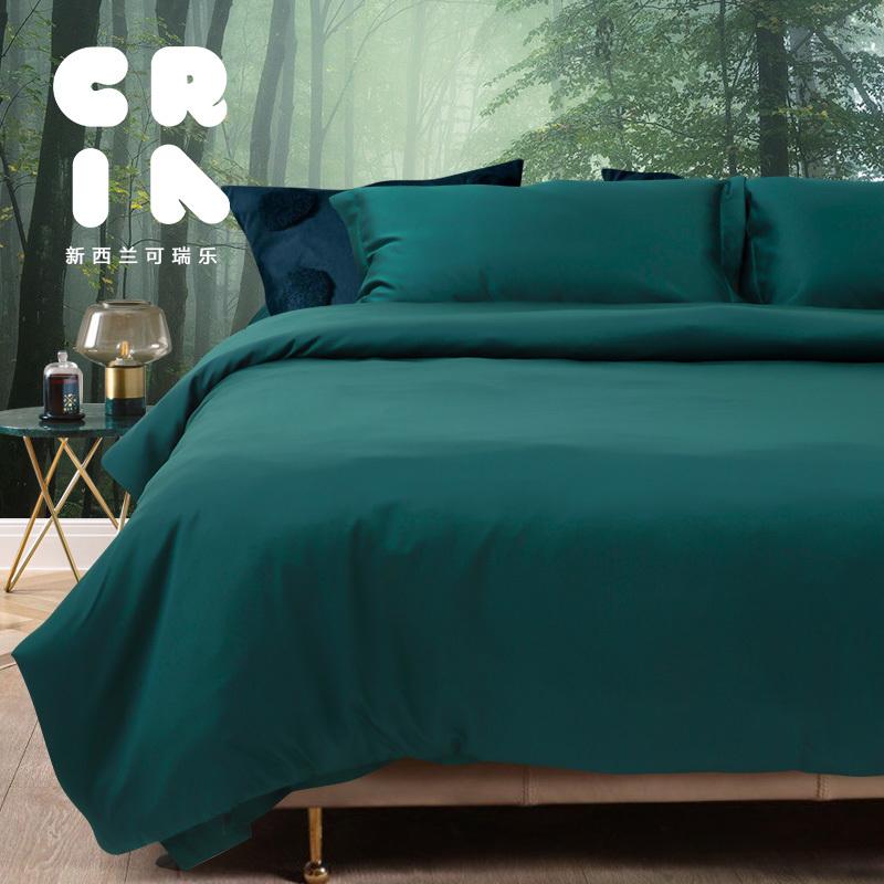 新西兰CRIA 100支长绒棉贡缎纯色四件套 绿色 绿色 M