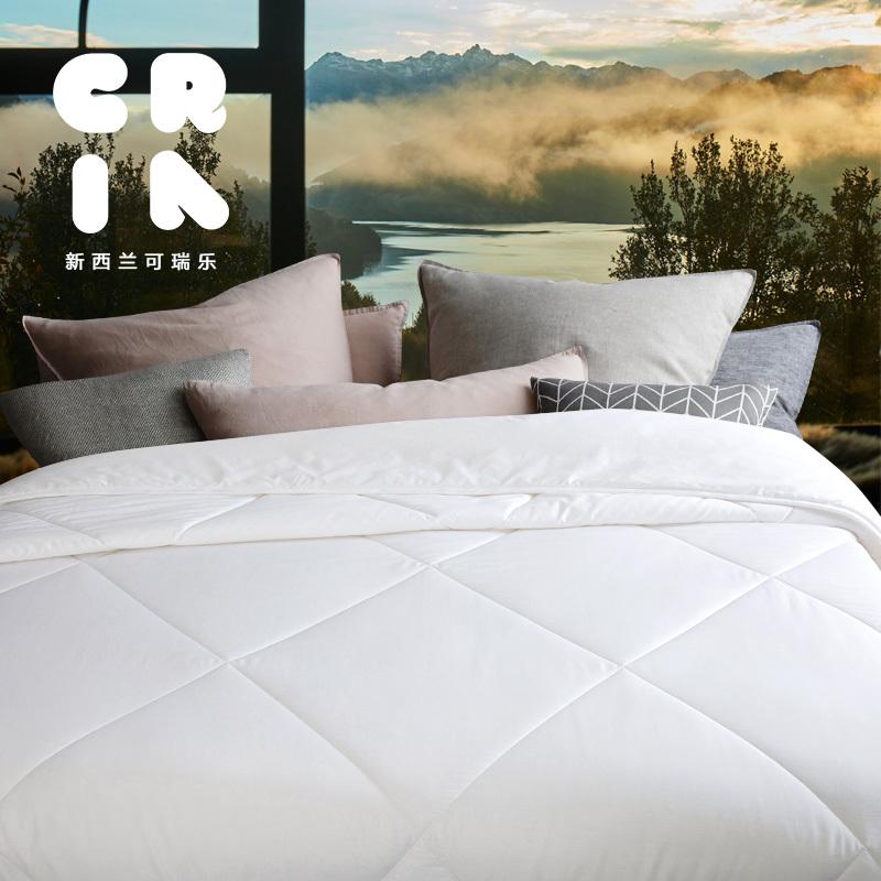 新西兰CRIA 可水洗羊毛春秋被空调被 白色 M