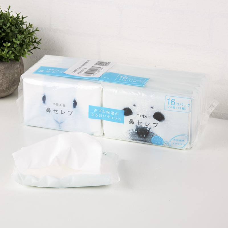 日本原产nepia妮飘 鼻炎面纸鼻贵族袖珍包 2层*16包