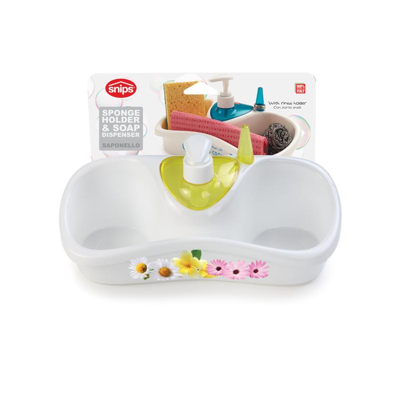 意大利原产snips 洗碗布收纳套装抹布架带洗洁精分装瓶 混色