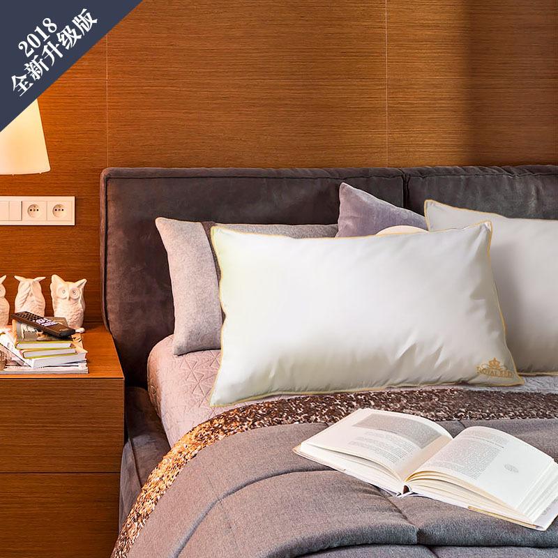 升级版 OBB Royal bed加拿大鹅绒枕头三层枕多瑙Donau系列 白色 S