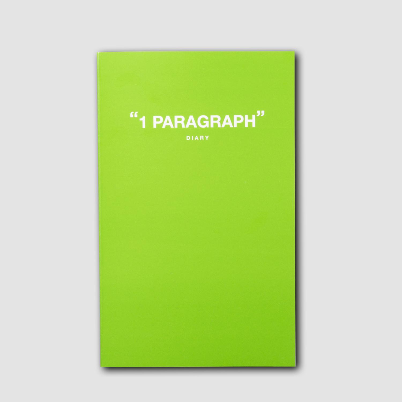 韩国原产PAPERPACK 软皮1段落日记本笔记本记事本 苹果绿
