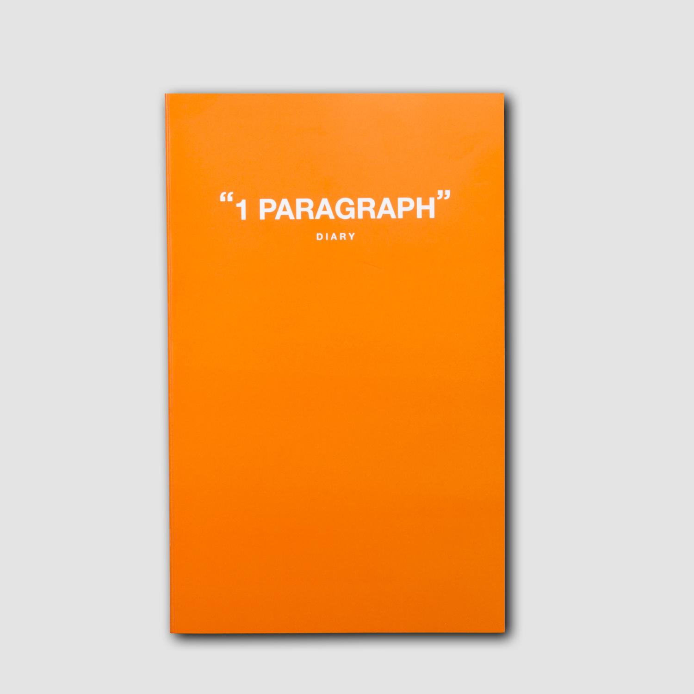 韩国原产PAPERPACK 软皮1段落日记本笔记本记事本 橙色