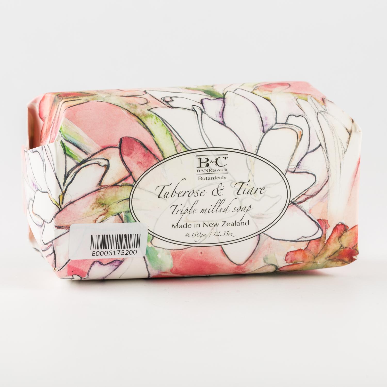 新西兰原产BANKS&CO植物精油手工皂洁面香皂热带雨林系列 夜来香和提亚味