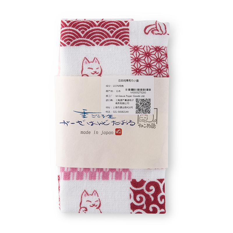 日本原产Ishikawa 棉质毛巾小猫 粉红