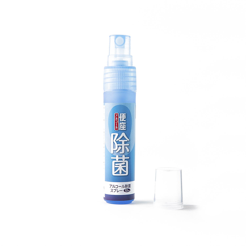 日本原产KOKUBO小久保座便器除菌喷雾剂 蓝色