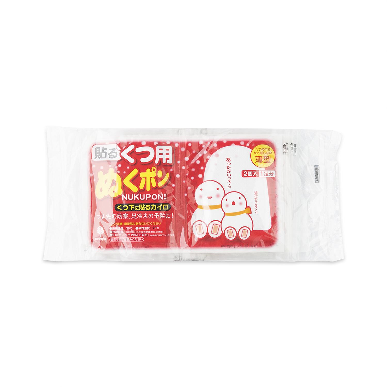 日本原产KOKUBO小久保自发热保暖足贴暖贴(5片装) 红色