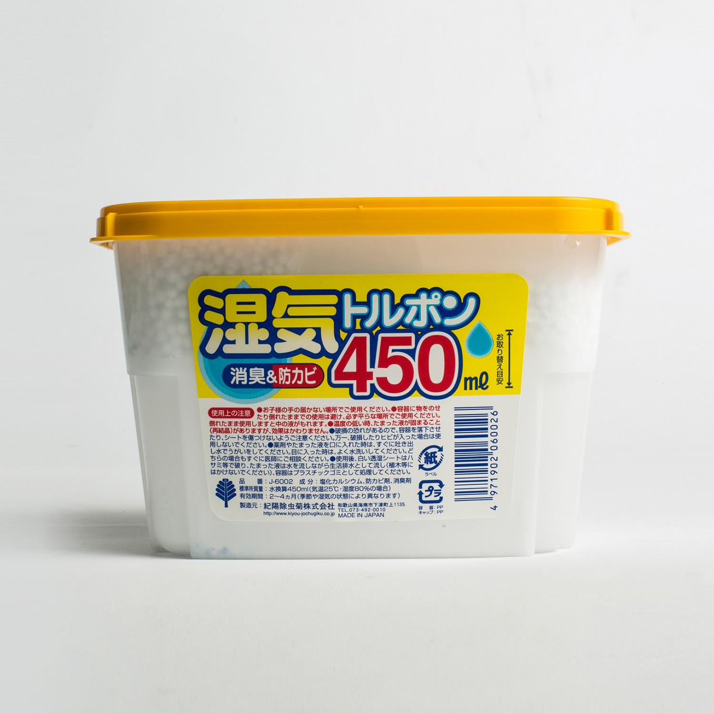 日本原产KOKUBO小久保衣柜除湿盒防潮剂 3盒