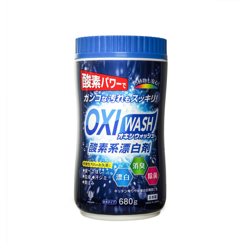 日本原产KOKUBO小久保多功能酸素漂白剂清洁剂680g 蓝色