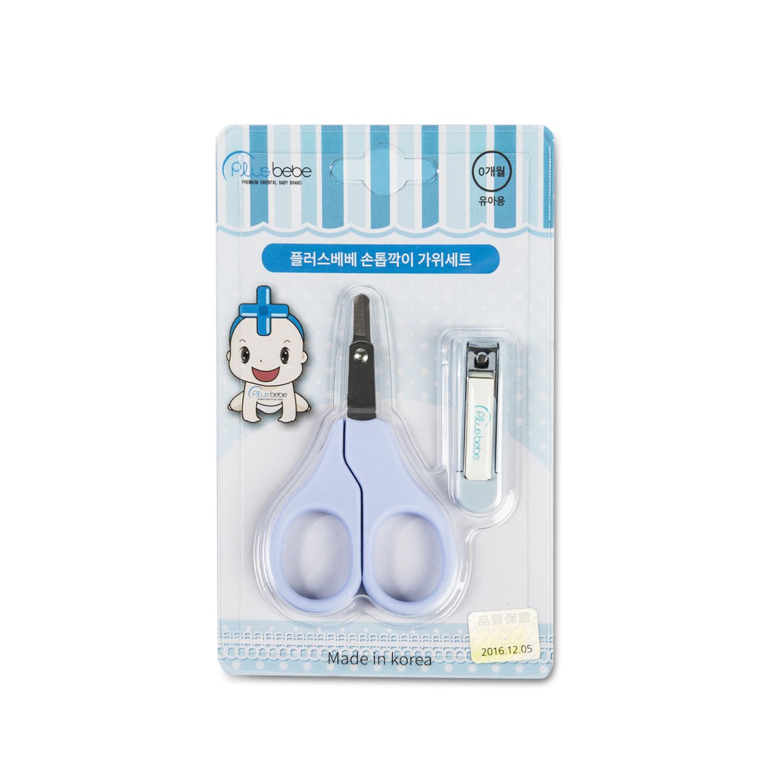 韩国原产plus bebe婴幼儿专用指甲刀指甲钳指甲护理套装 蓝色