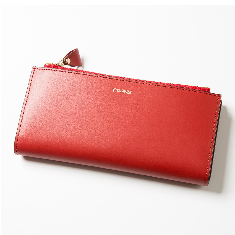 韩国原产POANE牛皮长款拉链简约钱包卡包多功能包 红色
