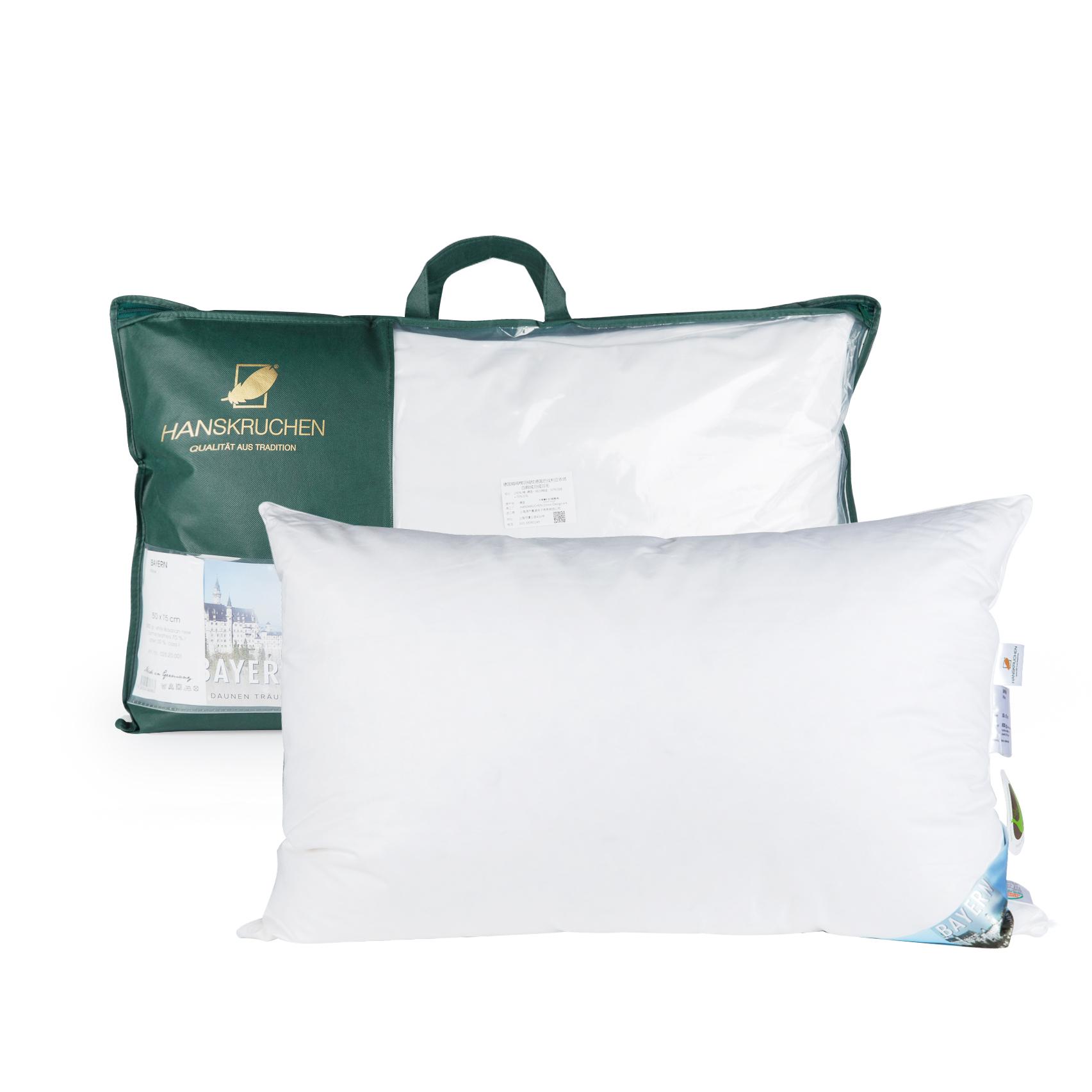 德国原产HANSKRUCHEN全棉羽绒枕鸭绒枕256TBAYERN系列 白色