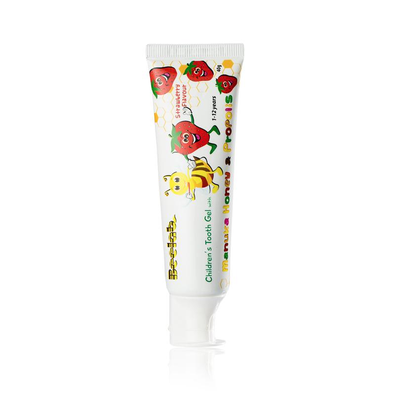 新西兰原产beelab碧罗兰麦卢卡蜂蜜蜂胶儿童牙膏 草莓口味 白色