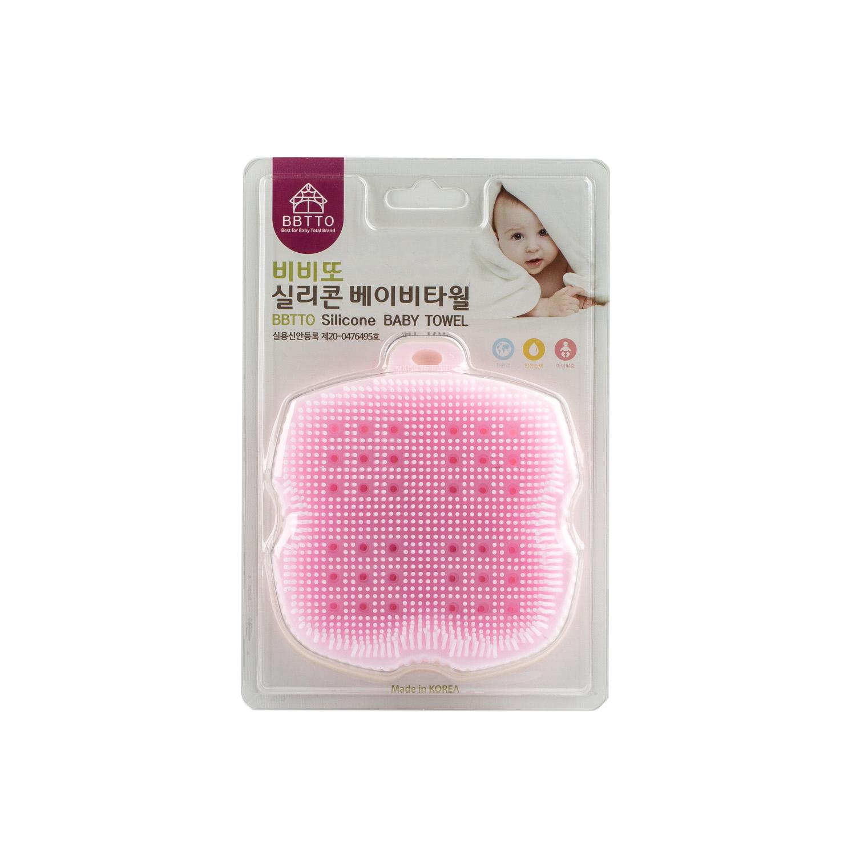 韩国原产BBTTO健康硅胶宝宝洗浴巾多功能清洁巾洗澡巾 粉红