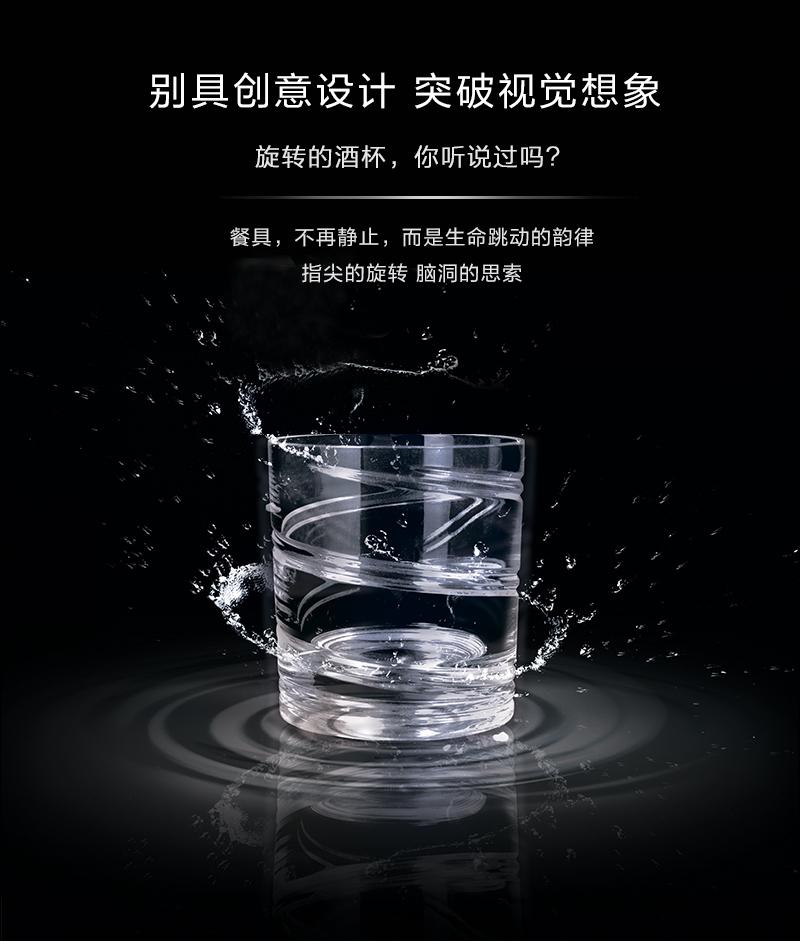 为什么有的玻璃杯价格非常高,而有的价格却非常低