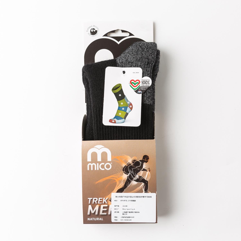 意大利原产MICO户外徒步登山专用防扭护踝羊毛运动袜短袜袜子 黑色 L