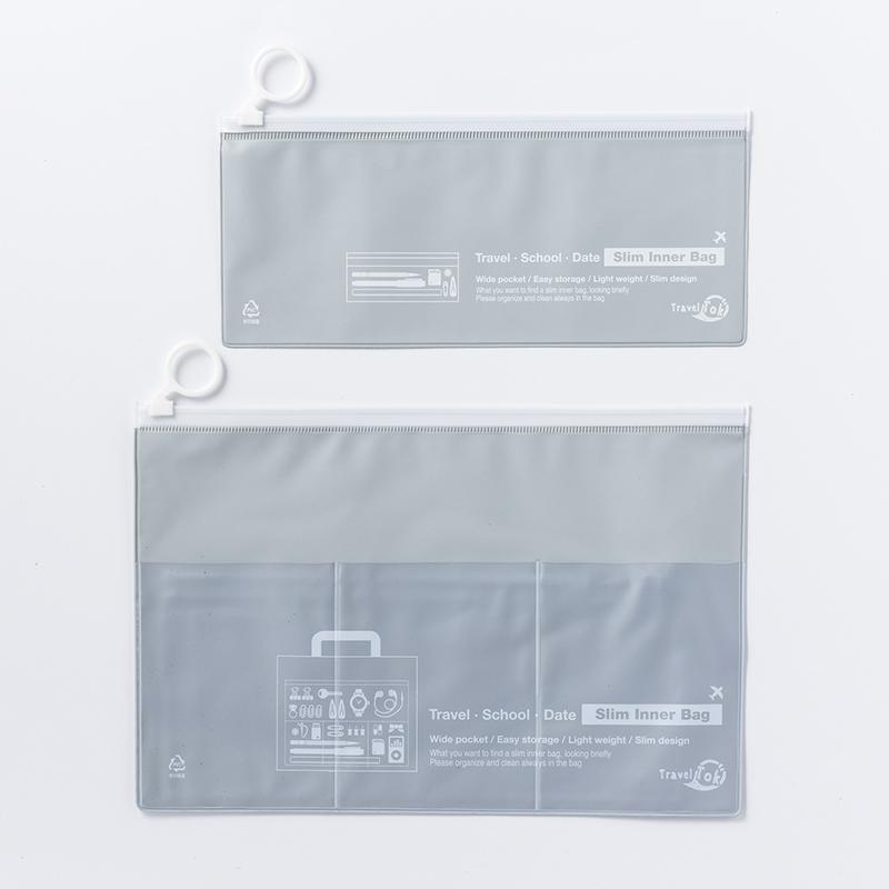 韩国原产namoo essence PVC 简约透明文具袋笔袋文具盒2个装 灰色