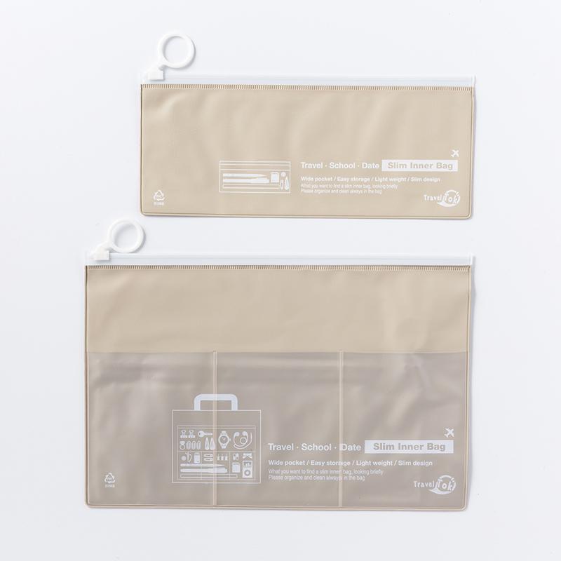 韩国原产namoo essence PVC 简约透明文具袋文具盒笔袋2个装 拿铁色